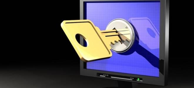 Как сделать видимыми скрытые папки windows 7