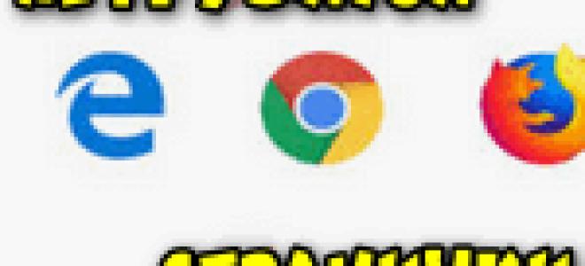 Почему не открываются сайты кроме яндекса