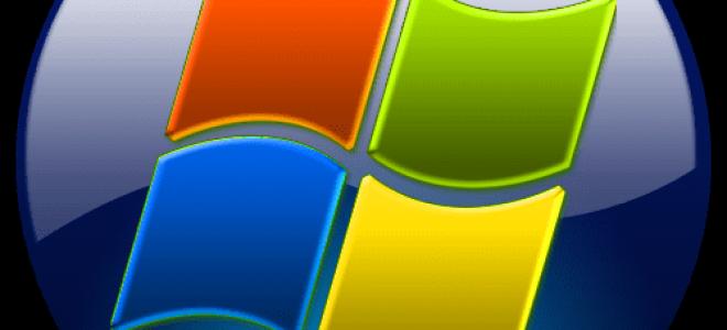 Как зашифровать папку паролем в windows 7