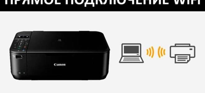 Как установить принтер кэнон мф 3010