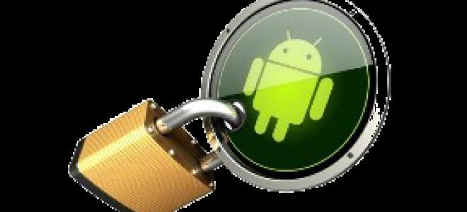 Как сбросить цифровой пароль на андроиде