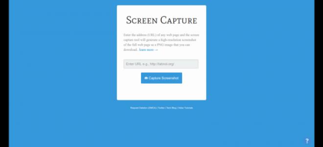 Как сделать скриншот страницы сайта на ноутбуке