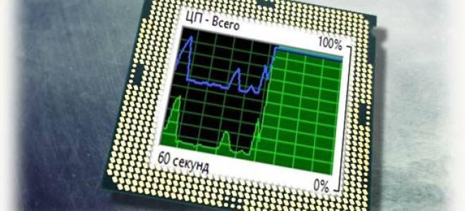 Загрузка ЦП 100 что делать Windows XP